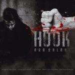 Ara Salahi – Hook