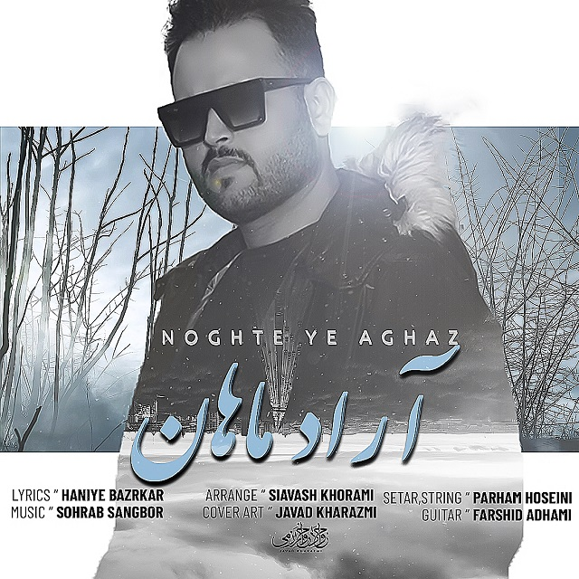 Arad Mahan – Noghteye Aghaz
