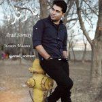 Arad Sornay – Bazande(Ft Hossien Musavi)