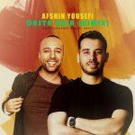 Arash – Dasta Bala (Afshin Yousefi Remix)
