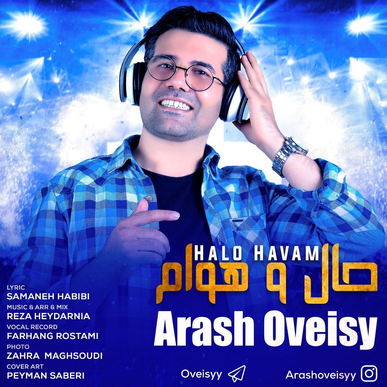 Arash Oveisi – Halo Havam