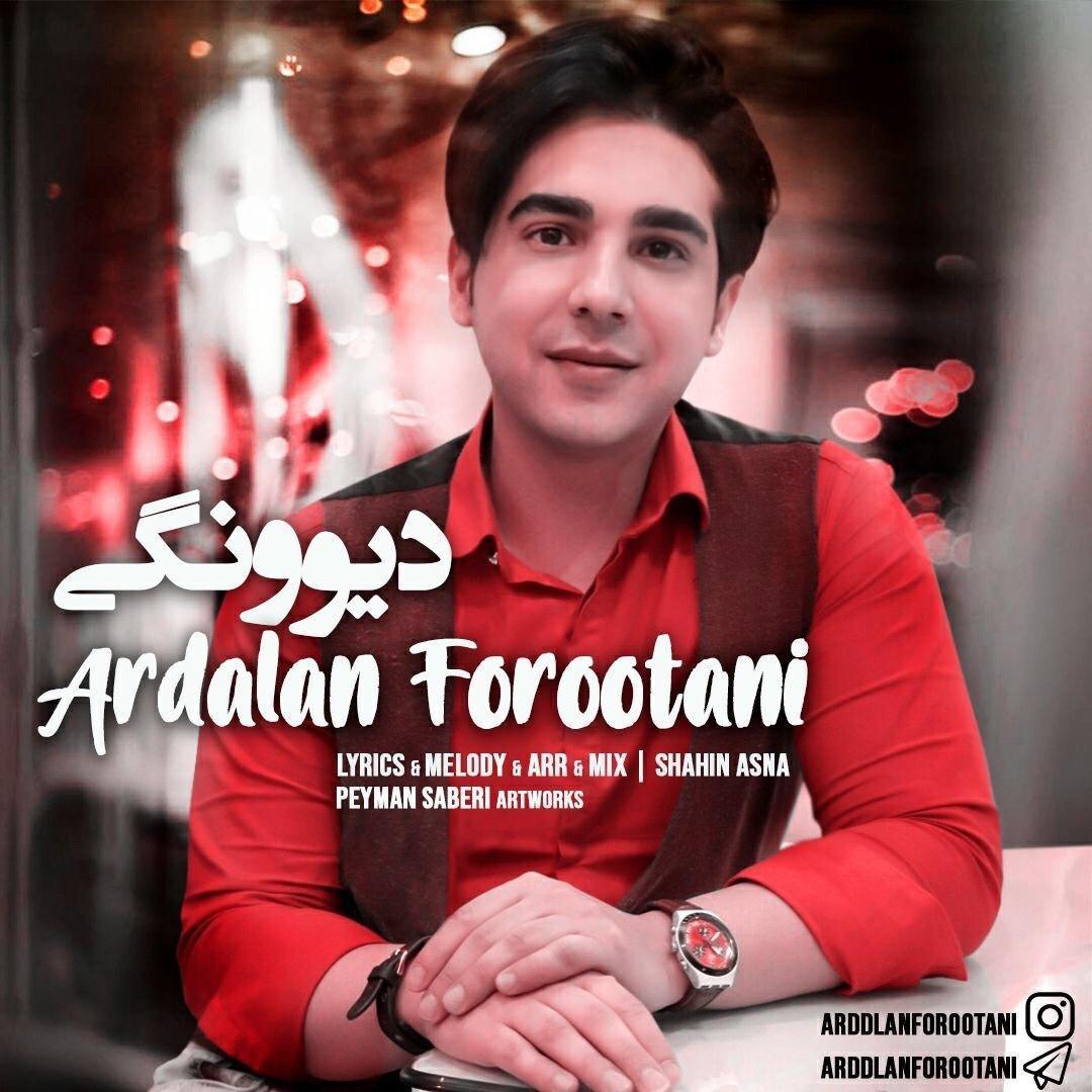 Ardalan Forootani – Divoonegi
