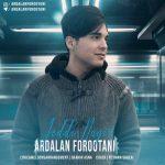 Ardalan Forootani – Jeddi Nagir