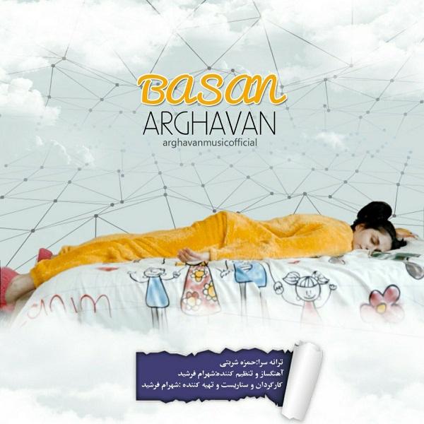 Arghavan – Basan
