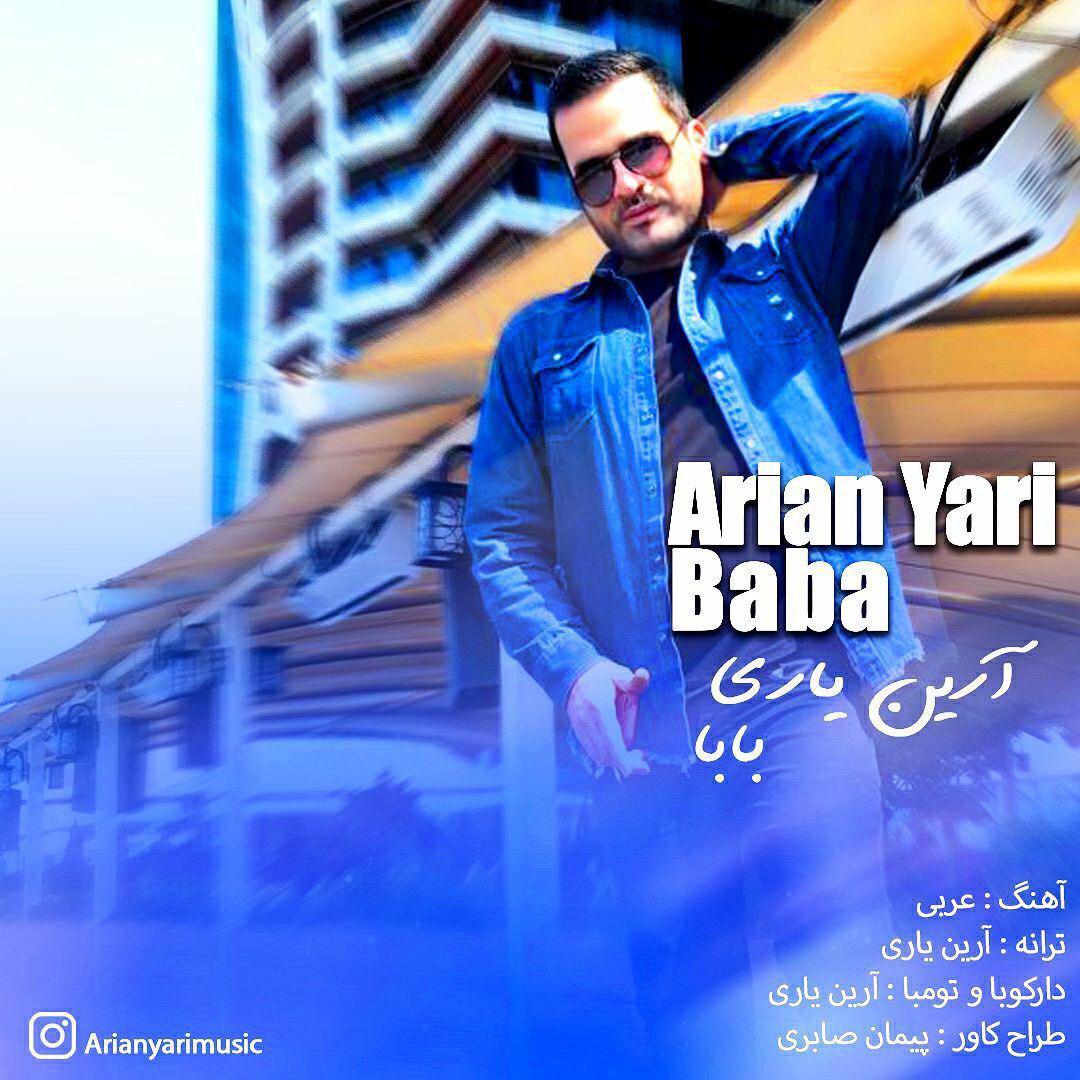 Arian Yari – Baba