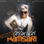 Arian Yari – Hamsari