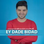 Arman Alidoost – Ey Dade Bidad