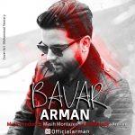 Arman – Bavar