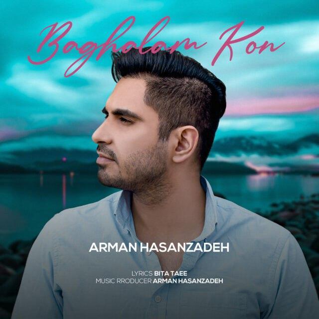 Arman Hasanzadeh – Baghalam Kon