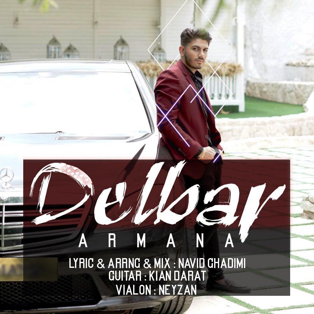 Armana – Delbar