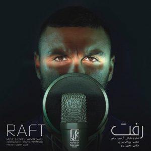 Armin 2Afm – Raft