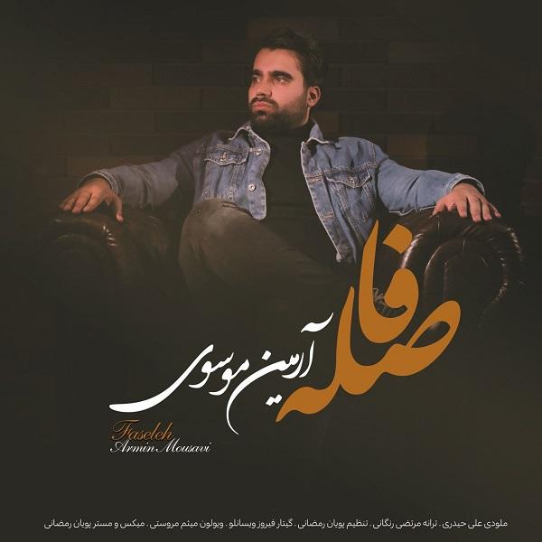 Armin Mousavi – Faseleh