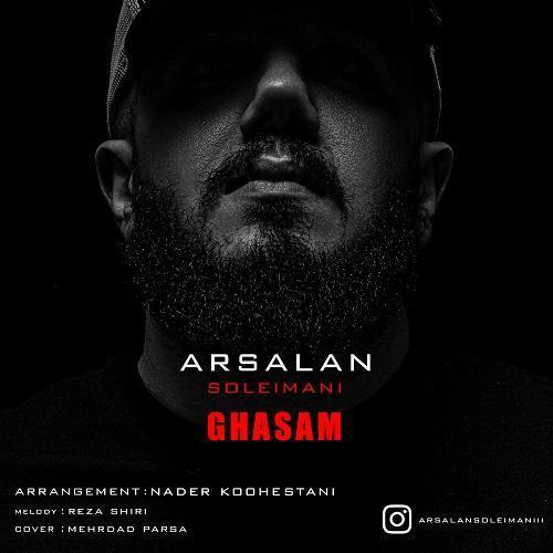 Arsalan Soleimani – Ghasam