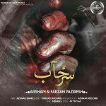 Arsham And Farzan Paziresh – Sorkhab