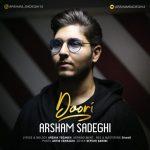َArsham Sadeghi – Doori