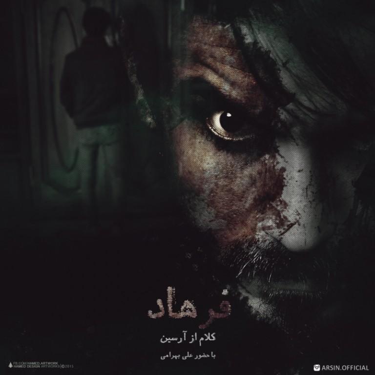 Arsin – Farhad