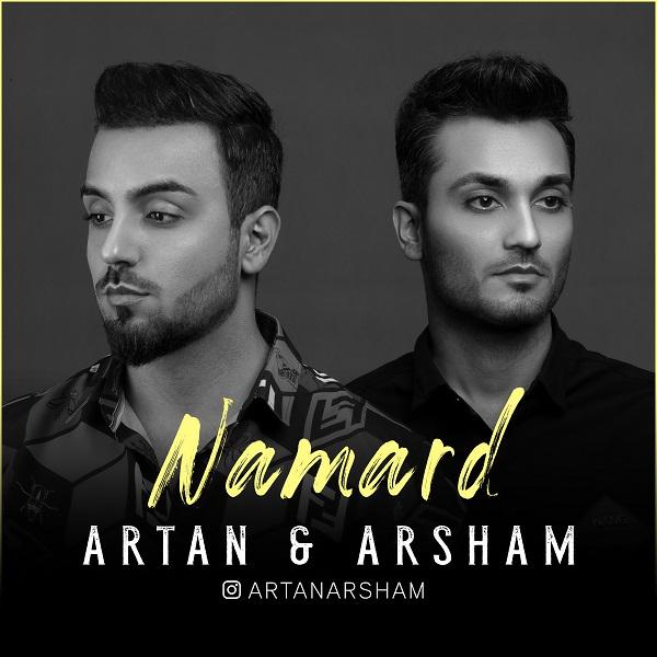 Artan & Arsham – Namard