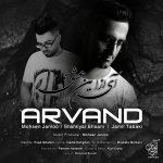 Arvand – Ay Az In Eshgh