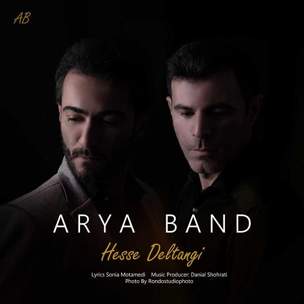 Arya Band – Hesse Deltangi