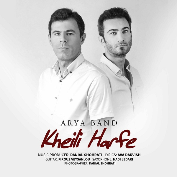Arya Band – Kheili Harfe