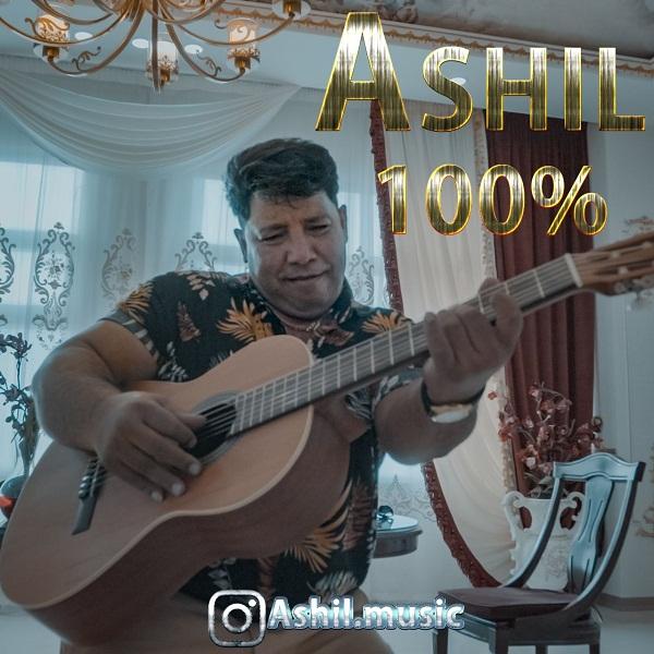 Ashil – 100 Dar 100