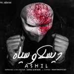 Ashil – DissLove  Siah