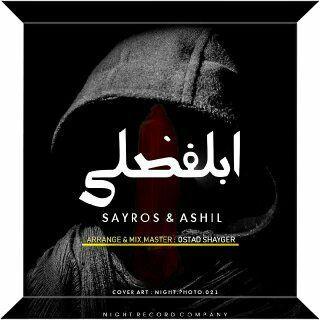 Sayros & Ashil – Aboolfazli