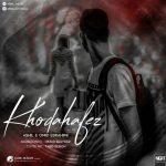 Ashil & Omid Ebrahimi – Khodahafez