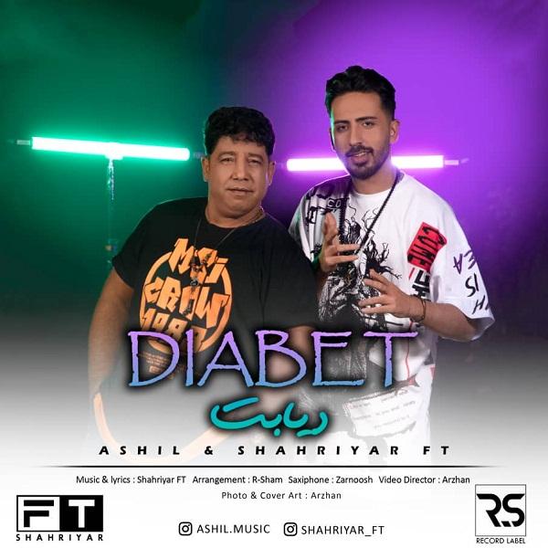 Ashil & Shahriyar F.t – Diabet