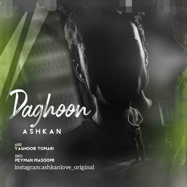 Ashkan Love – Daghoon