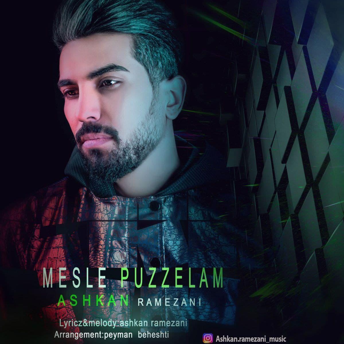 Ashkan Ramezani – Mesle Puzzelam