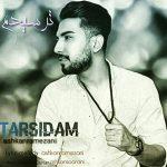 Ashkan Ramezani – Tarsidam