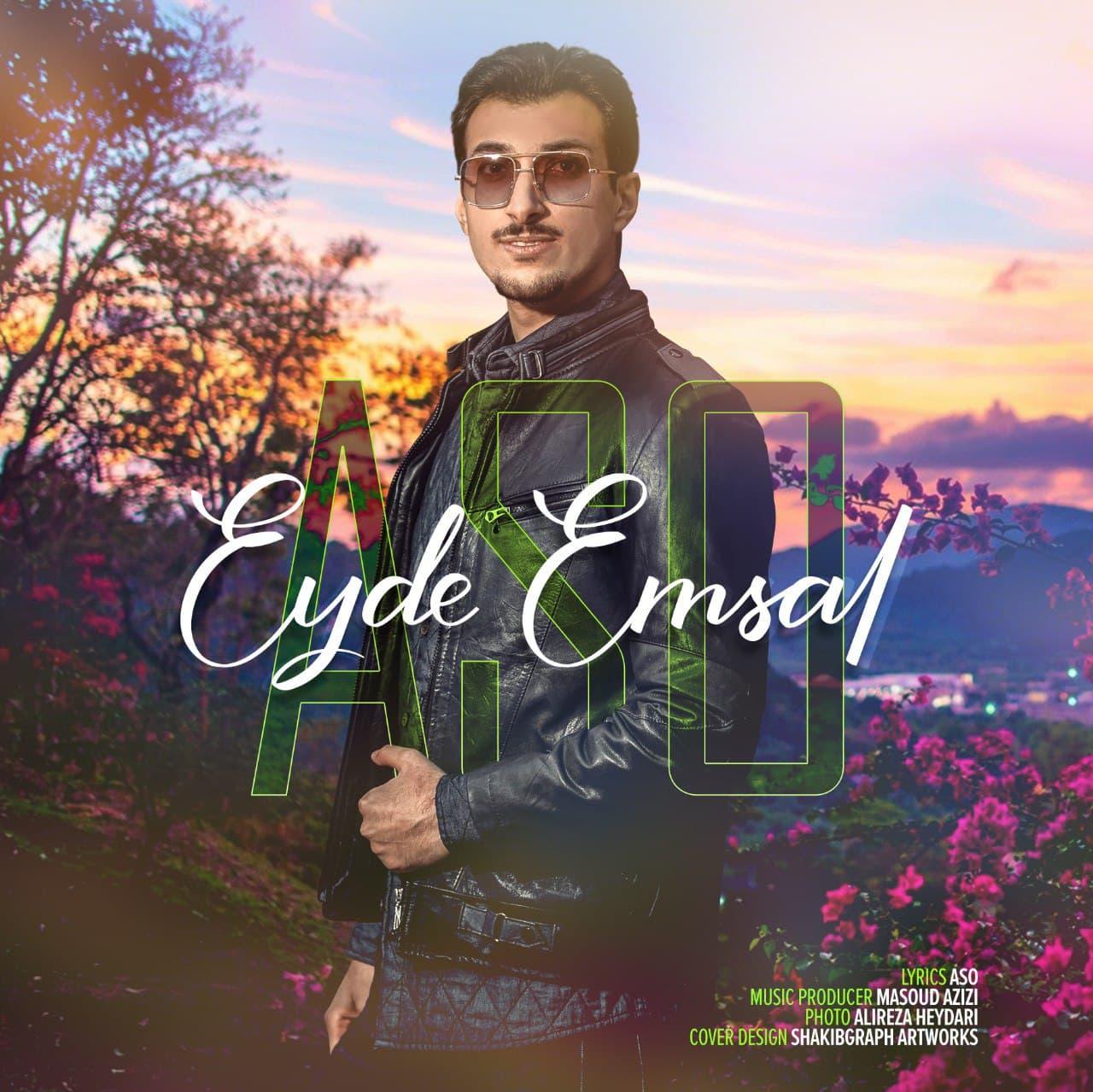 Aso – Eyd Emsal