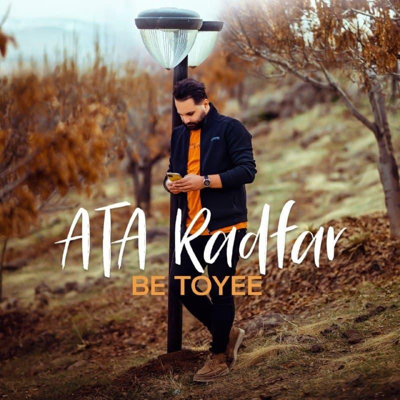 Ata Radfar – Be Toyee
