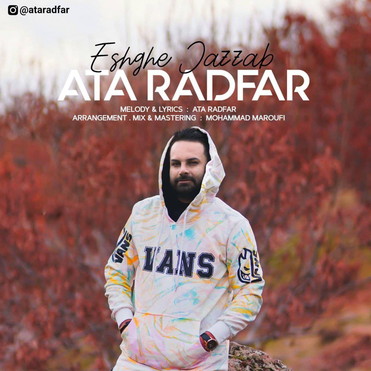 Ata Radfar – Eshghe Jazzab