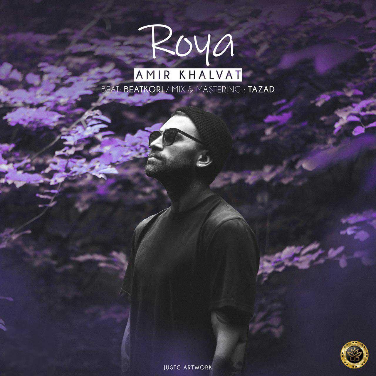 Amir Khalvat – Roya