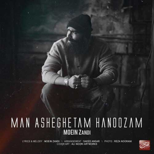Moein Z – Man Asheghetam Hanooam