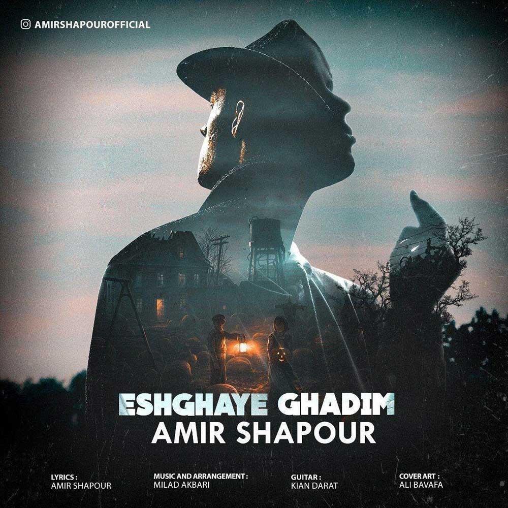 Amir Shapour – Eshghaye Ghadim