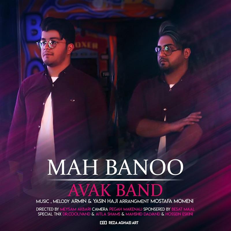 Avak Band – Mah Banoo