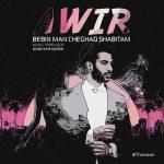 Awir – Bebin Man Cheghad  Shabitam