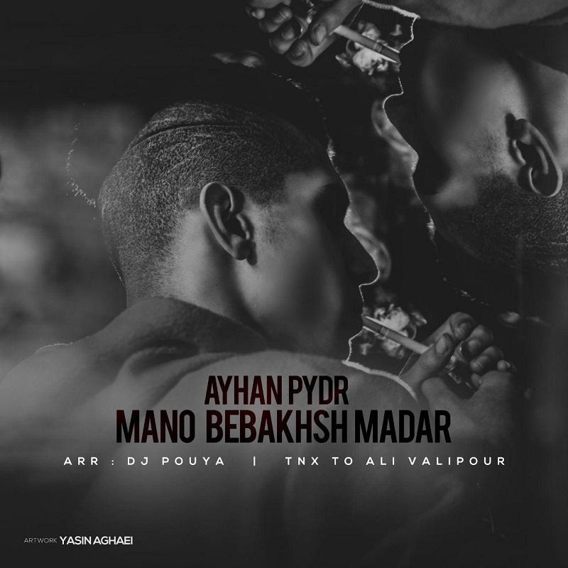Ayhan Pydr – Mano Bebakhsh Madar