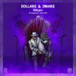 Baba Juno – Dollars & Dinars