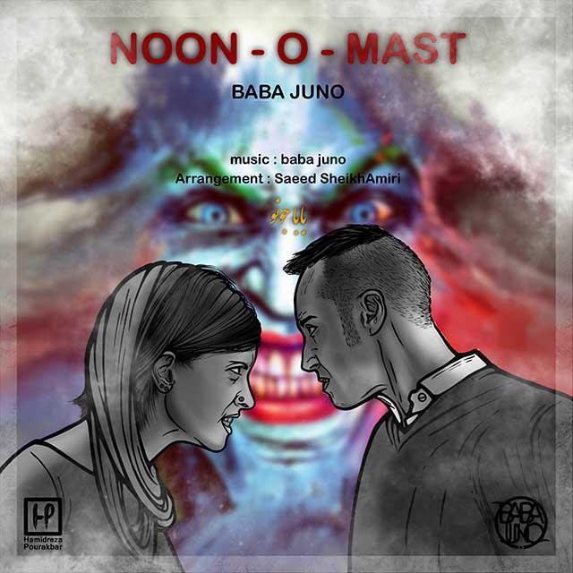 Baba Juno – Noo o Mast
