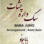 Baba Juno – Sag Dare Cheshat