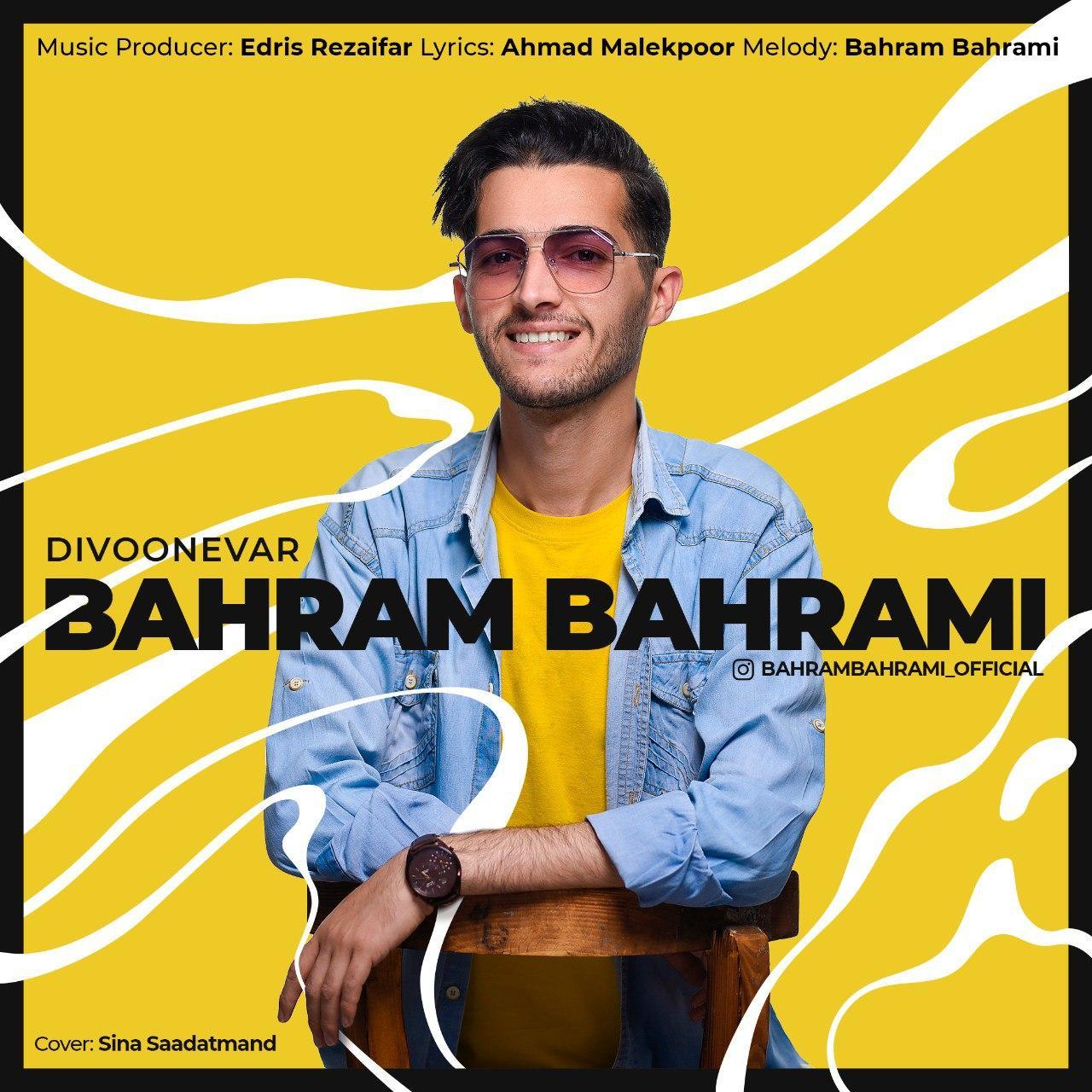 Bahram Bahrami – Divoonevar
