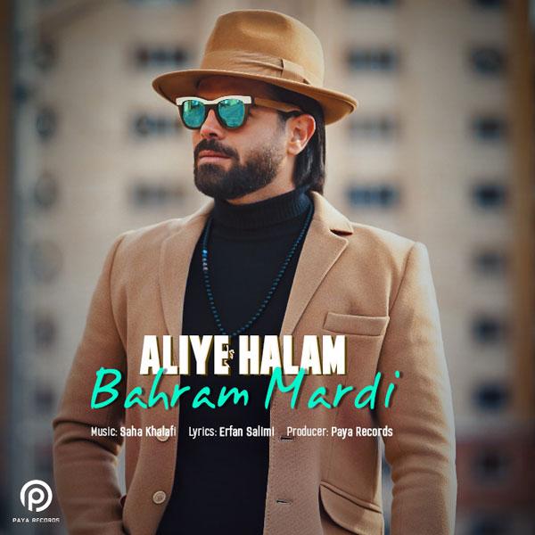 Bahram Mardi – Aliye Halam