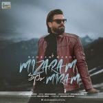 Bahram Mardi – Mizaram Miram