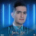 Bardin Rad – Negah