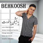 Behkoosh – Ya Hishki Ya Khodet