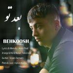Behkoosh – Bade To